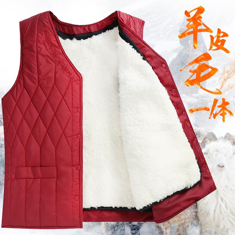 秋冬季羊毛马甲女士皮毛一体中老年羊皮背心加绒加厚棉坎肩妈妈装
