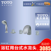 Toto bathtub faucet db209c1rn cylinder side hot and cold water tbg01305b shower set tbg02201b