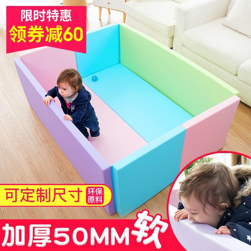 婴儿游戏围栏加厚家用室内防摔软宝宝小孩幼儿童安全爬行垫防护栏