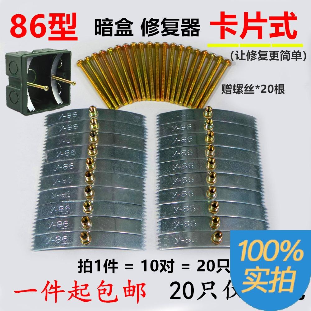 Коробки для розеток Артикул 596889654594