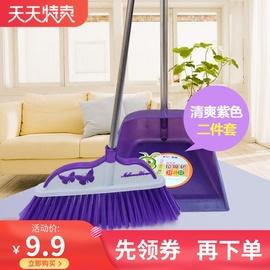 扫把簸箕套装组合软毛家用扫地笤帚卫生间魔法扫帚畚箕扫头发神器