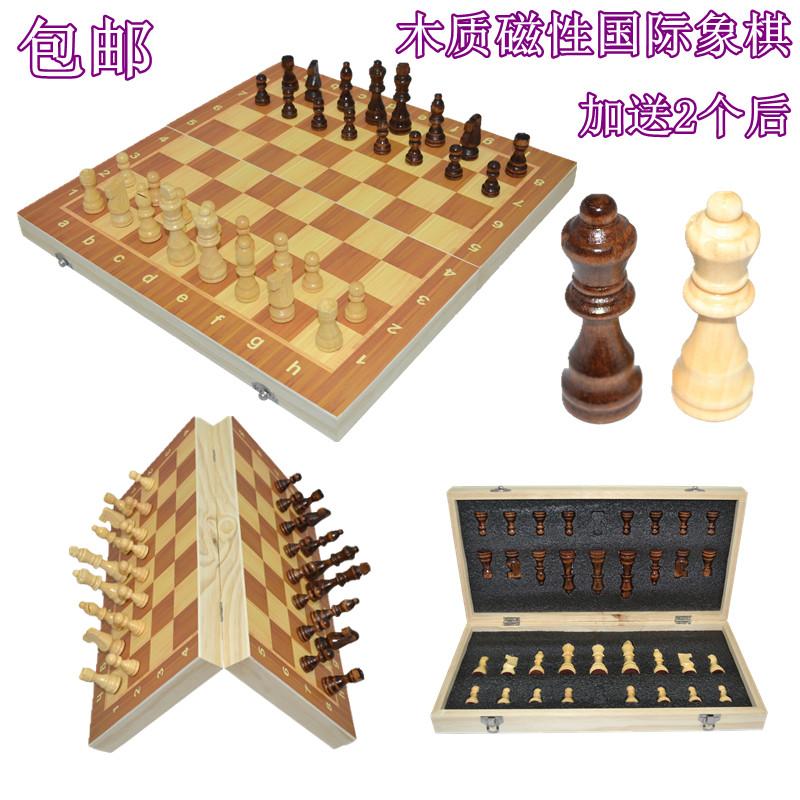 Бесплатная доставка магнитный деревянный шахматы деревянный паста поверхность сложить шахматная доска + дерево кусок встроенный стиль пакет