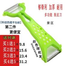 瓜刨多功能刨丝家用刮皮刀厨房多用刨刀不锈钢水果刀刨丝刀削皮器