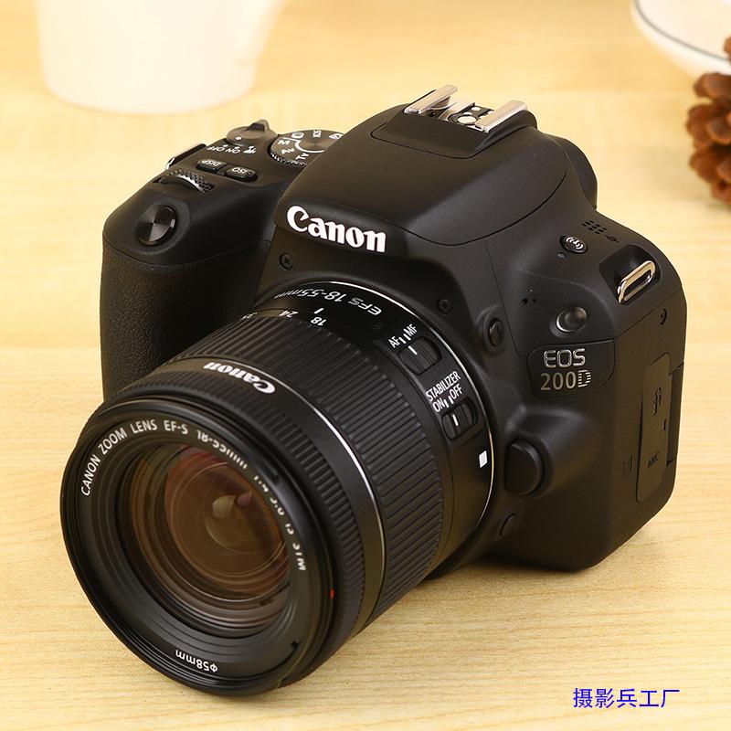 Canon / Canon eos200d18-55 entry-level SLR student party HD novice tourism camera