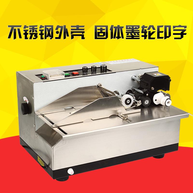 铁牛 MY-380F自动墨轮打码机 墨轮标示机 自动打码机 自动标示机