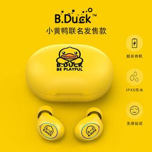 哈科小黄鸭蓝牙耳机K3双耳入耳式超长待机卡通无线女生款可爱运动适用于苹果华为vivo小米oppo三星手机降噪