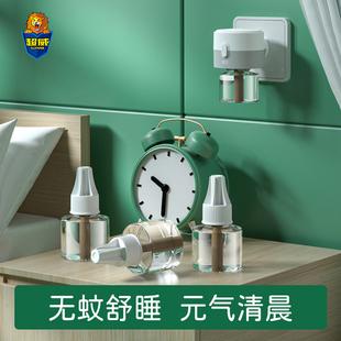 超威电热蚊香液室内灭蚊神器家用插电式驱蚊水补充装液体器非无毒