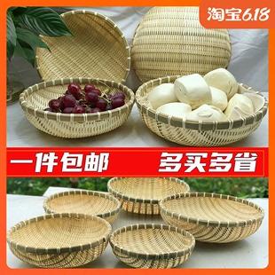 竹编制品馒头馍筐筲簸箕农家用手工圆收纳沥水篮竹篓筐有无孔筛子