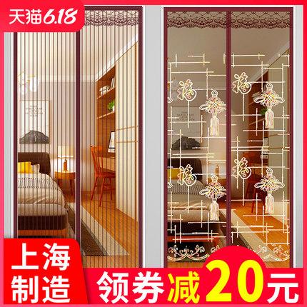 防蚊纱门帘自吸磁性卧室魔术贴隔断高档磁铁对吸夏季蚊帐纱窗家用