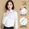 Michuan 2017 autumn new long-sleeved white shirt women's professional dress frock loose V-neck bottoming shirt OL