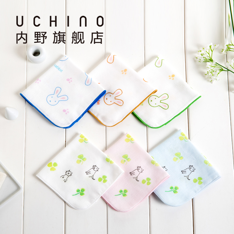 Uchino на младенца Маршевый носовой платок полностью хлопок Банное полотенце чистый хлопок детские Промыть полотенцем детские Малое квадратное полотенце для рук