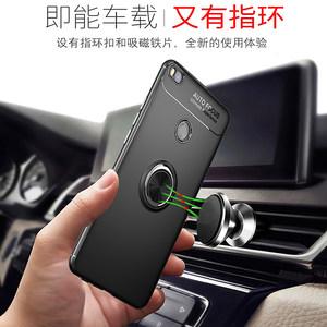 小米max2手机壳mi max3隐形磁吸片小米MAX3一体金属指环支架软硅胶保护套全包软边防摔外壳潮牌男女情侣新款