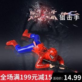 新款抖音蜘蛛侠爬行兵电动打枪发光音乐逗猫神器儿童玩具礼物图片