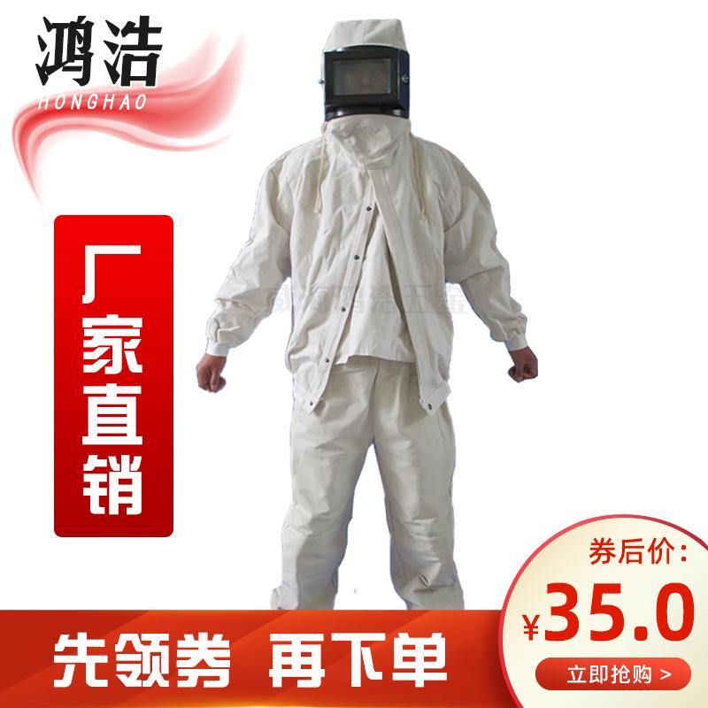 包邮喷砂机配件喷砂服防护服连体带帽打砂衣涂装全身防护劳保用品