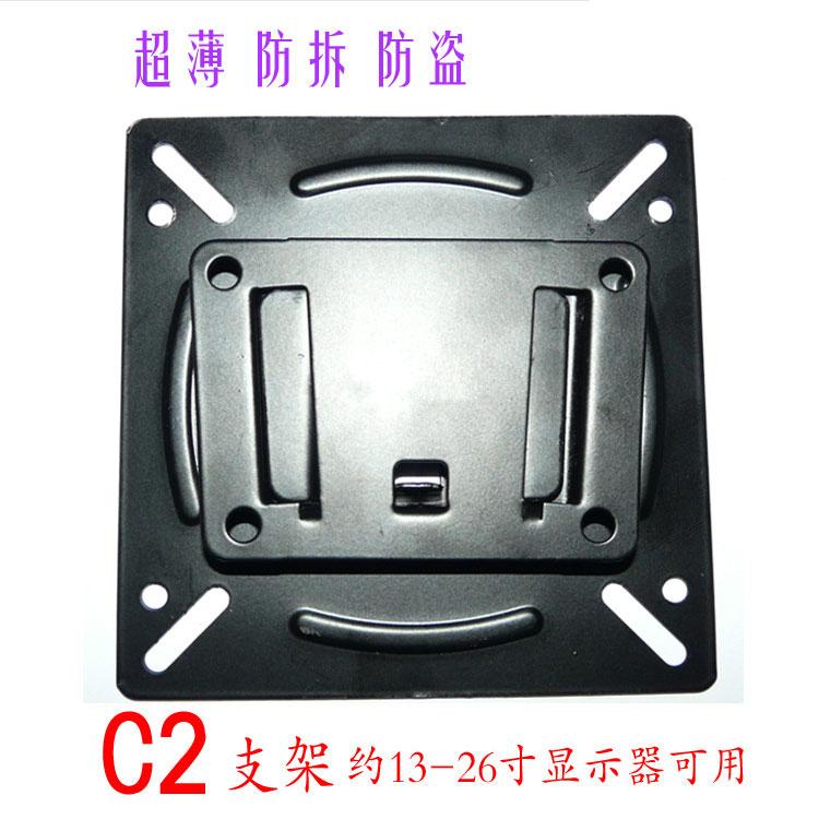 C2 тонкий жк дисплей устройство стоять 13-26 жк телевизор, …дюймов стойка LED настенный полка стоять