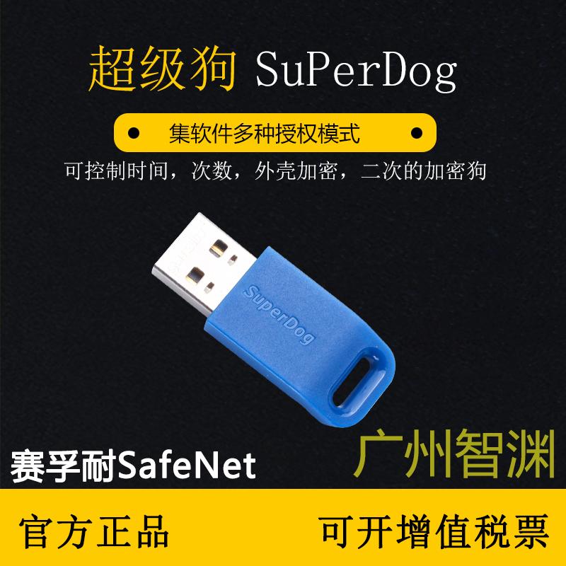 USB-гаджеты - USB-блокираторы, сигнализации от мировых брендов