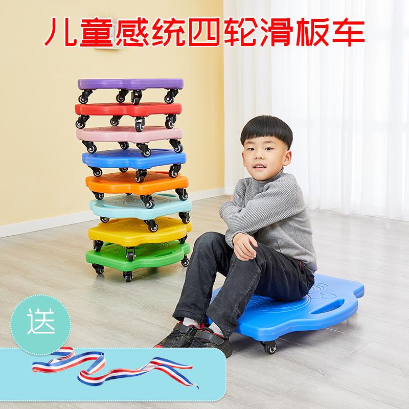 Детские товары для игр на открытом воздухе Артикул 551905958046