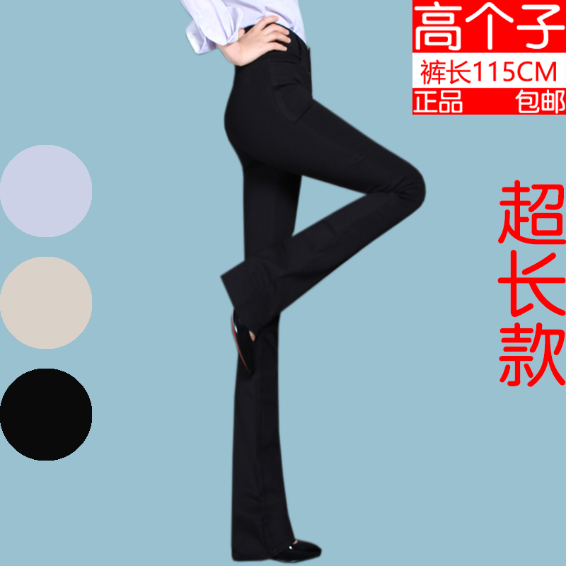 Summer and autumn high waist extended micro pants womens pants tall thin overalls super long ol professional Pants Black