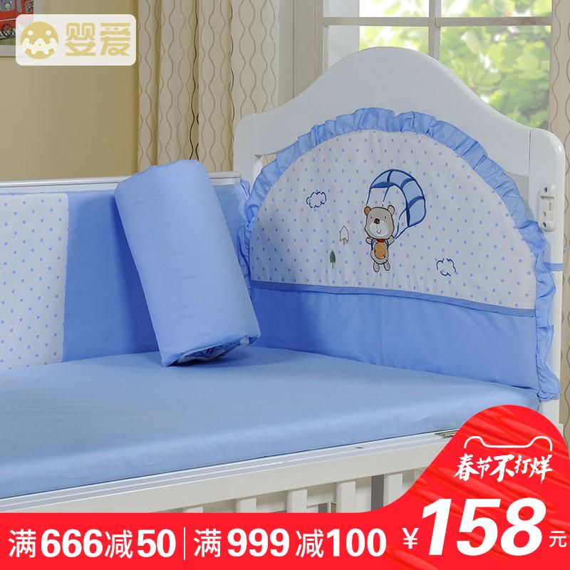 Младенец любовь кровать для младенца использование комплекты продуктов модель четыре сезона универсальный ребенок постельные принадлежности четыре части новорожденных ребенок кровать для младенца окружать