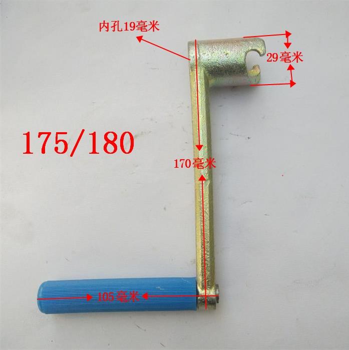 Changchai / Changfa 165/170/175/180/185/190/192 / дизельный двигатель / рукоятка стартера
