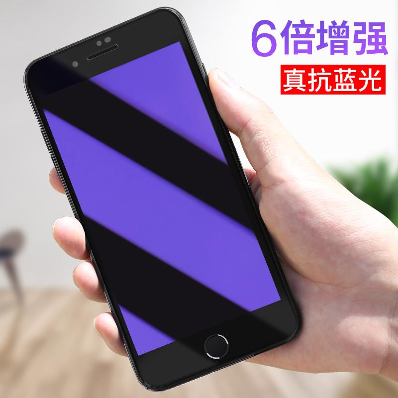 iPhone8钢化膜防蓝光苹果7plus全屏6D屏幕防爆手机保护贴膜ip7/8p