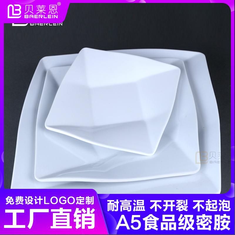 国产密胺餐具 仿瓷加厚四方盘 饭菜盘中式快餐套装碟盘塑料小盘子
