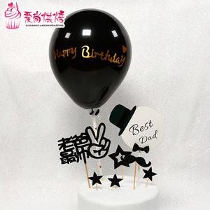 蛋糕装饰纯黑色气球 儿童生日派对创意装饰 金色贴纸黑色气球插件