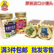 进口宝宝食品河马莉蛋酥小馒头婴幼辅食进口儿童零食3罐包邮