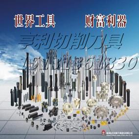 原装正品株洲钻石数控刀片VNMG160408-ADF YB6315 特价批发销售