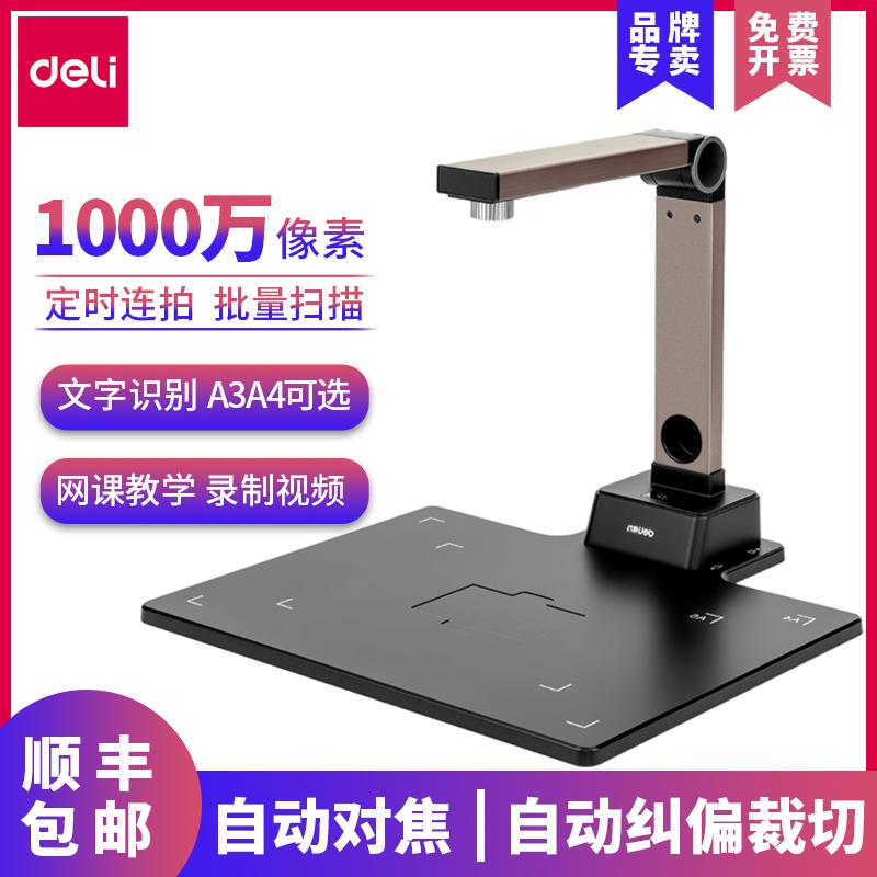 Сканеры Артикул 605644409620