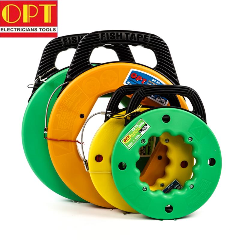 台湾OPT电工光纤线槽穿线器穿管器引线器带收纳盒15米 30米 60米