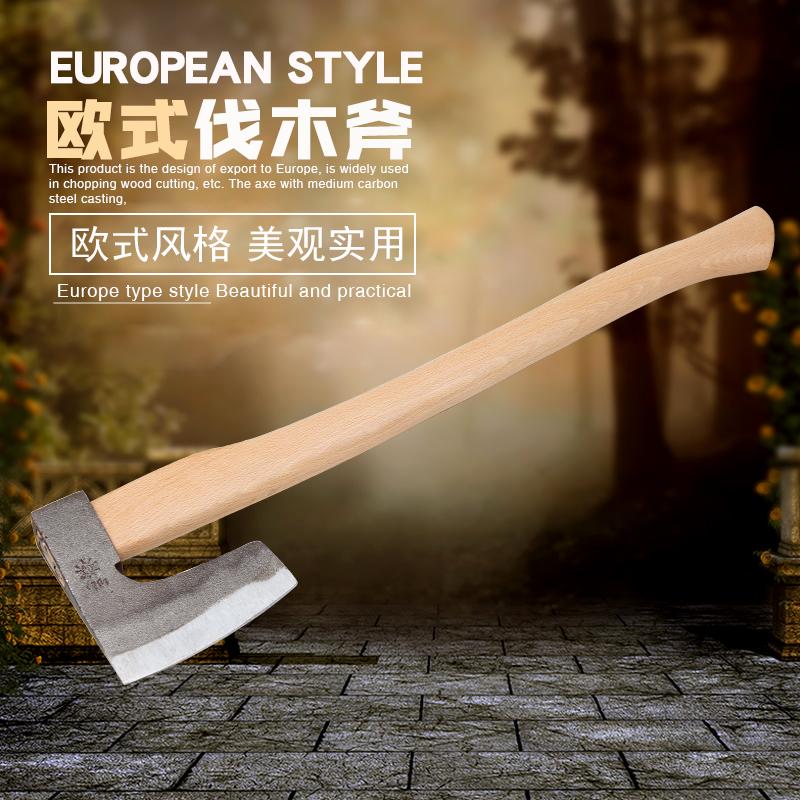 猛士 欧式伐木斧 镰刀斧开山斧战斧劈柴斧维京战斧户外斧消防斧