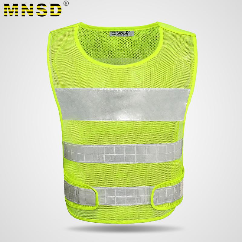 MNSD 黄色 反光背心 户外施工保洁保安 反光防护衣服马甲