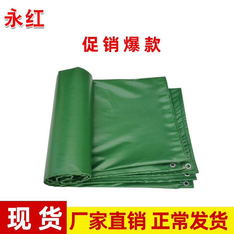 户外防雨布加厚防水帆布防晒遮阳三轮车雨棚油布苫布PVC塑料篷布