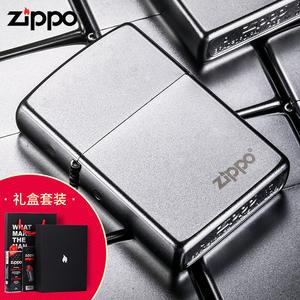 zippo正版美国原装正品205打火机