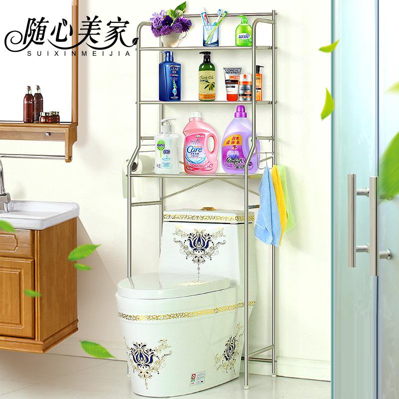 不锈钢卫生间置物架马桶架落地浴室厕所洗手间收纳架落地式免打孔满6元可用5元优惠券