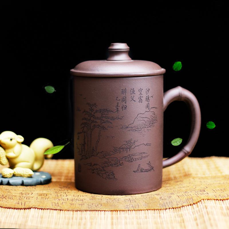 紫砂杯大容量宜興原礦紫泥養生泡茶水杯純全 茶杯蓋杯茶壺茶具