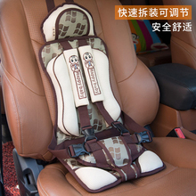 Comehome Car Safety Belt Children's Safety Belt Seat Strap Baby Portable Car Seat Cushion