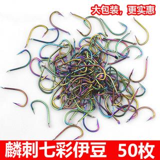 正品麒麟伊豆鱼钩日本进口散装有倒刺长柄细条鲫鱼鲤鱼野钓台钓钩