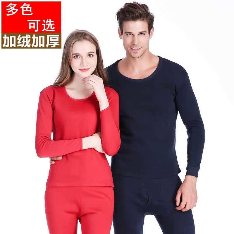 男款2018保暖内衣防寒老人大码长袖纯色秋冬款加厚黑色少女低领红