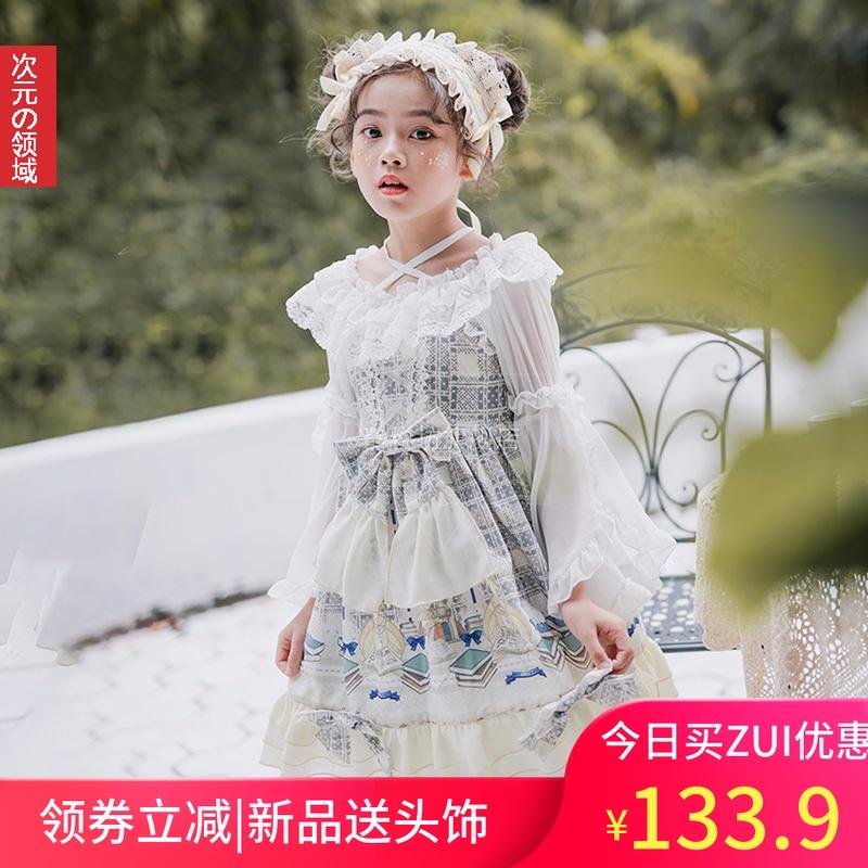 券后133.90元洛丽塔洋装lolita可爱儿童公主女童