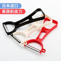 日本进口ECHO削皮刀刨刀厨房水果蔬菜土豆去皮刀刨丝刀苹果刨皮器