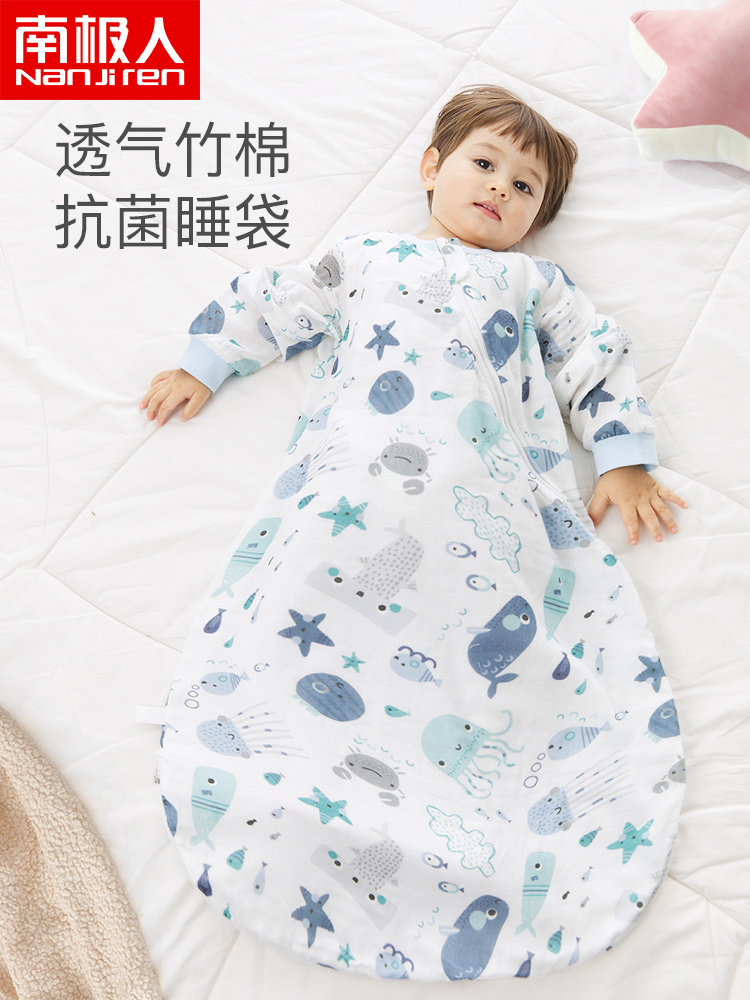Antarctica baby sleeping bag spring and summer pure cotton gauze thin newborn childrens baby thick in front and thin in back four seasons anti kick quilt