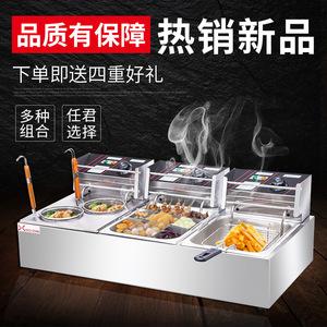 领10元券购买关东煮机器商用电油炸锅炸煮一体锅电煮炉麻辣串锅麻辣烫锅串串香