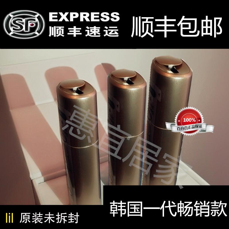 韩国lil 充电电子烟原装进口全新未拆封2018新款清肺排毒戒烟男女