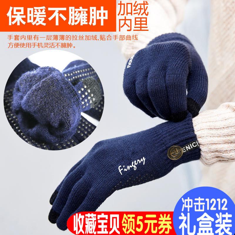 韩版加厚保暖骑车触屏手套