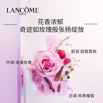 Lancome Miracle Blooming Perfume 50ml French elegant fresh romantic lady fragrance Flower Fruit Sweet Fragrance
