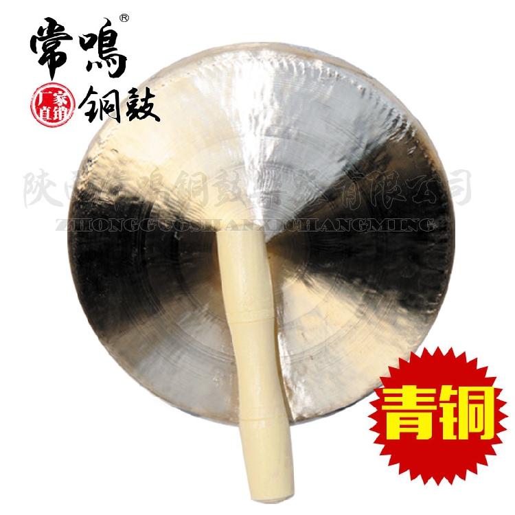 Медь барабан 37CM престиж ветер гонг гуандун три противоположных противо наводнение гонг все кольцо медь гонг другой гонг лев гонг бесплатная доставка