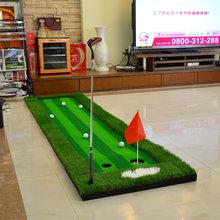 Гольф > Устройства для обучения гольфу.