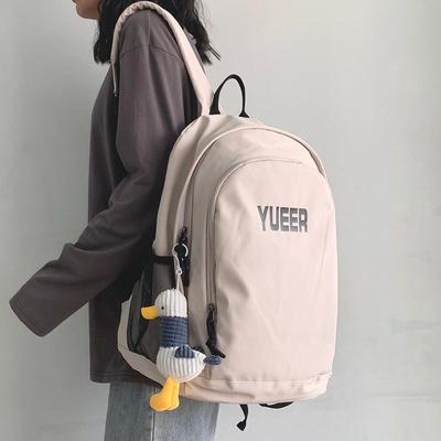大容量背包学生书包韩版双肩包